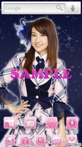 AKB48きせかえ 公式 大島優子-WW-