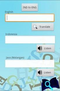 3Languages Dictionary screenshot