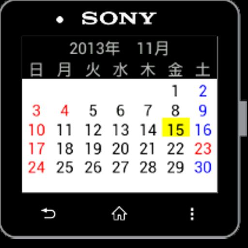 腕時計のカレンダー日本