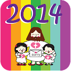 2014 Hungary Public Holidays icon