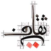 مقهى ثقافات Thaqafat Cafe