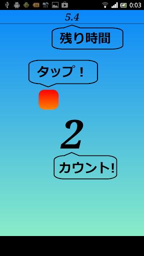 Simple Tap! ~シンプル タップ!~ 休閒 App-癮科技App