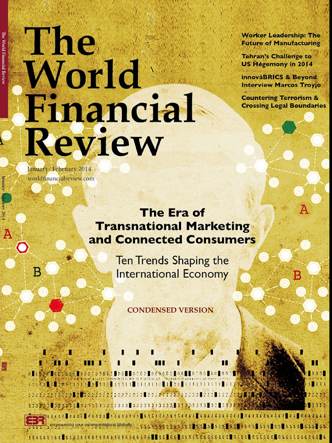 The World Financial Review - screenshot