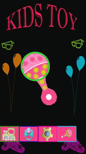 Kids Pinky Toys