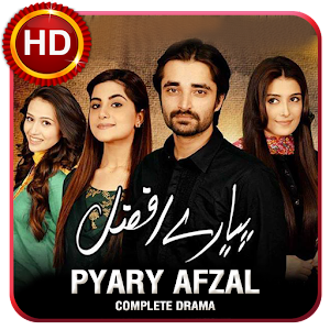 Apk file download  Piyare Afzal Drama HD 1.0  for Android 1mobile