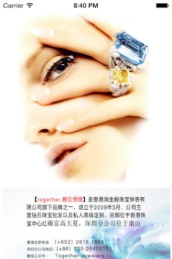 珠宝首饰定制