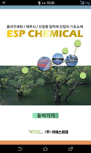 ESP CHEMICAL
