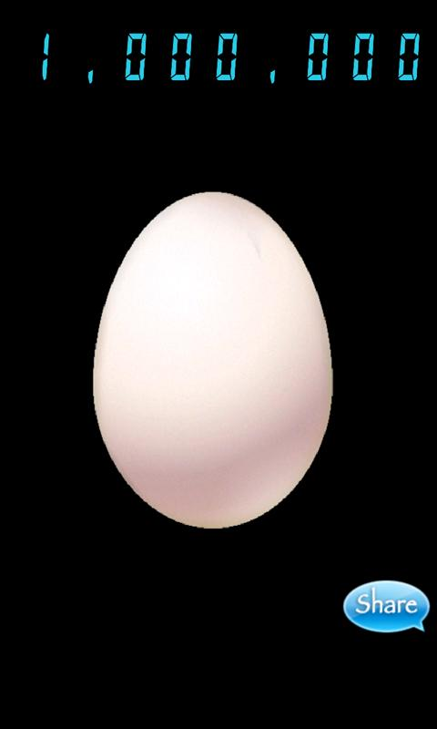 TAMAGO - screenshot