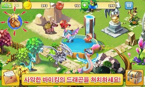 Dragon Mania 이미지[5]