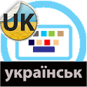 Ukranian Keyboard for iKey icon