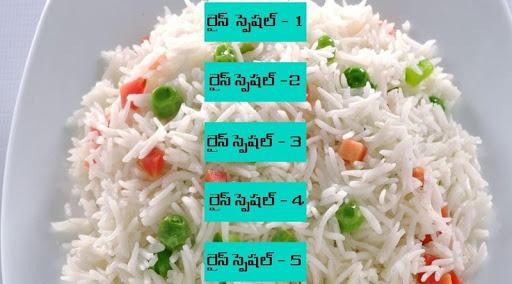 Rice Special Recipes