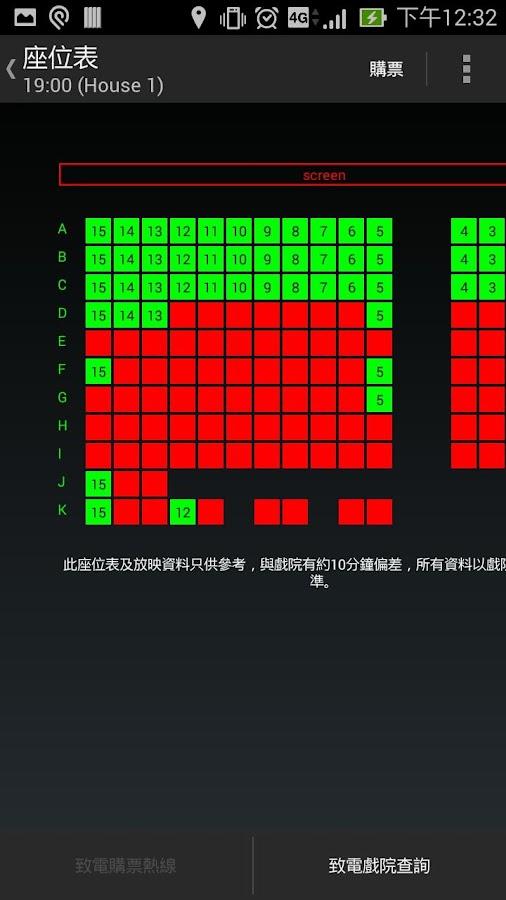 Hong Kong Movie - screenshot