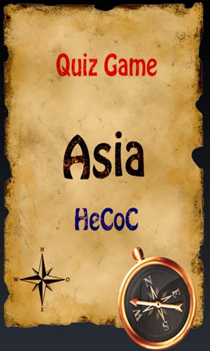 地理测验:亚洲