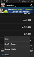 Screenshot of Soudais