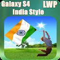 Galaxy S4 India Style LWP logo
