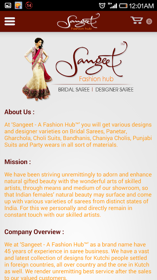 Sangeet FashionHub- screenshot
