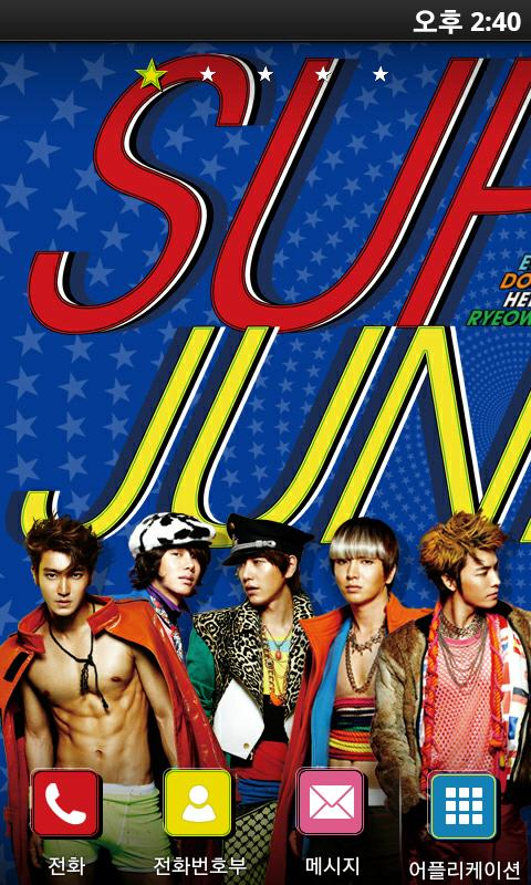 [SSKIN] Super Junior_Mr.Simple - screenshot
