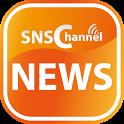 SNS채널뉴스 icon