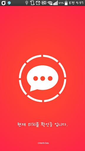 위치 기반 블로그 - 플로그 Plog