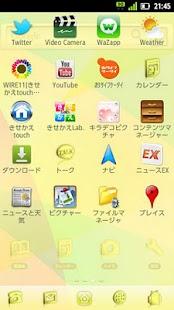 パステルハーモニクス-きせかえLab.- screenshot thumbnail