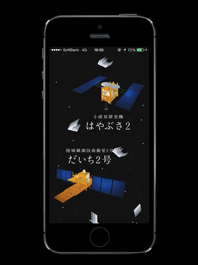 Satellite-U- screenshot