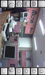 집 매장 감시 엠캠클라이언트 - screenshot thumbnail
