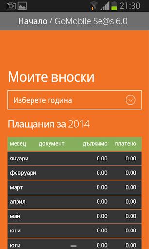 玩財經App|Seas GoMobile免費|APP試玩