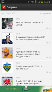 ХК Спартак+ Sports.ru- screenshot thumbnail