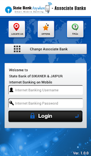 State Bank Anywhere-Asso Banks- screenshot thumbnail