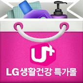 LG생활건강 특가몰