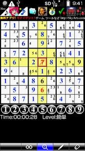 Mugen NumberPlace Free- screenshot thumbnail