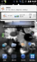 Screenshot of Wireless manager