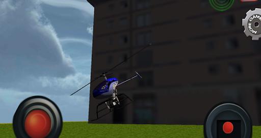 遙控玩具直升機 玩模擬App免費 玩APPs