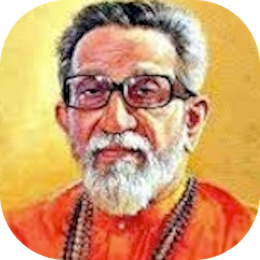 Balasaheb Thackeray LOGO-APP點子