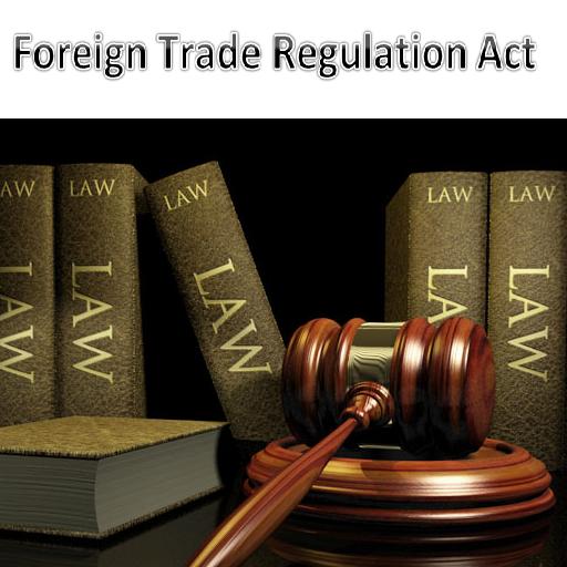 Foreign Trade Regulation India LOGO-APP點子
