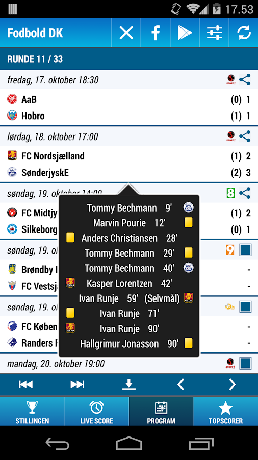 Fodbold DK Soccer - screenshot