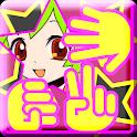 KS_RPS(Rock, paper, scissors.) logo
