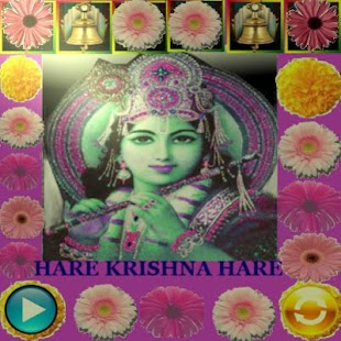 Krishna Bhajan 2 - screenshot thumbnail