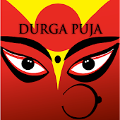 Durga Saptashati in Audio