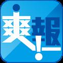 台灣爽報 logo