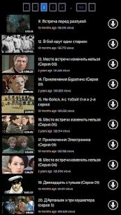 Советские фильмы|玩媒體與影片App免費|玩APPs