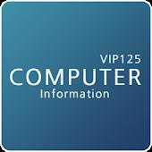 컴퓨터정보공유