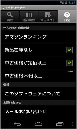 無料生产应用Appのスマート転売|HotApp4Game