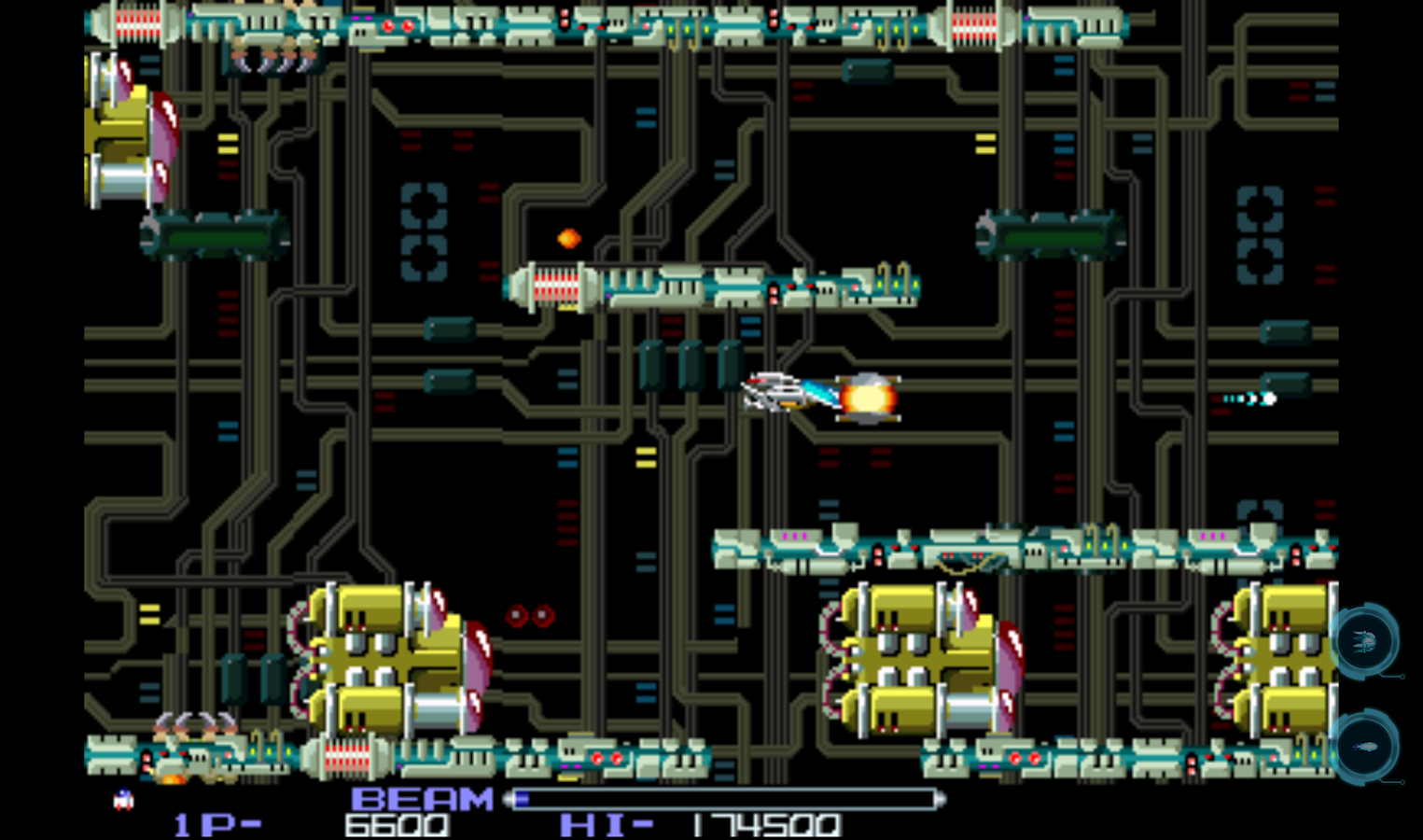 R-TYPE- screenshot