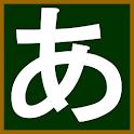 Japanese_hiragana logo