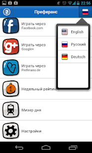 Online Preferans - screenshot thumbnail