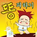 Dung Dung (Korean ver.) logo