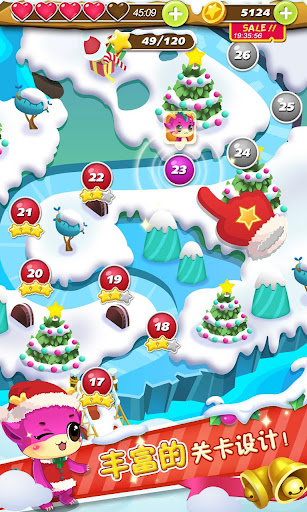 泡泡龙传奇 - 圣诞节豪华版