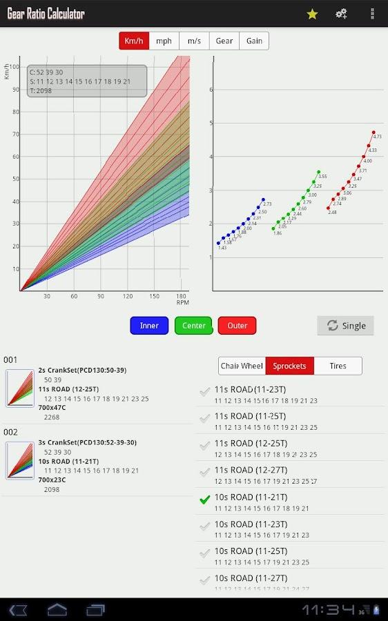 Gear Ratio Calculator- screenshot