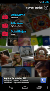 Odia FM Radio - screenshot thumbnail